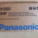 PANASONIC デジタル シグナル サウンド プロセッサ SY...