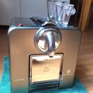 Nespresso カプセル専用コーヒーメーカーLE CUBE C185