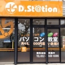 北区黒川にある3000円で通い放題のパソコン教室です!
