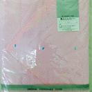 新品、敷き布団カバー、105×195