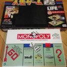 ボードゲーム(モノポリーと人生ゲーム)