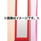 【再値下】スタンドミラードレッサー 鏡 姿見 棚 赤白