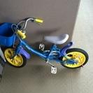 14インチ☆子供自転車☆