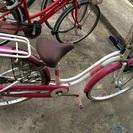 ピンク×ホワイト オートライト 自転車