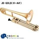 TROMBA【トロンバ】 Jazzboneプラスティック・トロンボ...