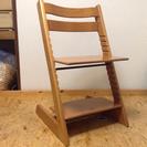 トリップトラップ椅子美品