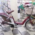 [1380]中古電動自転車 BRIDGESTONE Angelin...