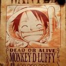 値下げ!ルフィのポスター!