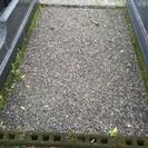 延岡 鶴ヶ丘霊園墓地