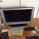 【値下げしました】富士通37インチ TX90S/D テレビ