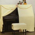 ピアノカバー爽やかな430NL  1番人気のピアノカバーです!