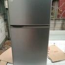 中古 sanyo冷蔵庫 112L