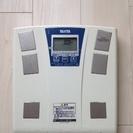 【受付終了】タニタの体重計/体脂肪計