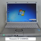 人気のPanasonic CF-S10/Core i5ノート 訳有...