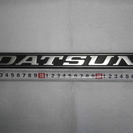 【DATSUN】エンブレム 当時物 30センチ 希少 ナンバーあり...