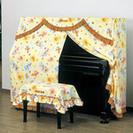 プーさんピアノカバー  名古屋のピアノ専門店 親和楽器