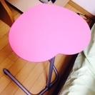 交渉中 かわいいピンクのハートテーブル