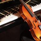 「女声アンサンブル ゆらり」メンバー募集!! ピアノとヴァイオリン...