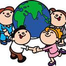 講演会 子育て応援企画!「7カ国語で子育て・自分育て」 ~文化・世...