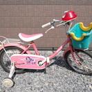 女の子用16インチ自転車 完全動作品