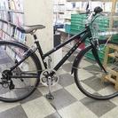[1578]中古自転車 ROVER ローバー クロスバイク 700...