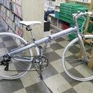 [1591]中古自転車 珍しいフルサイズ700Cの折りたたみ自転車...