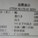 nissenで以前購入したロフトベッド差し上げます。