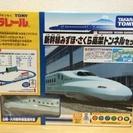 新品未開封 プラレール 新幹線みずほ・さくら高架トンネルセット タ...