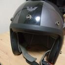 バイクヘルメット ブロッケンジュニア - バイク