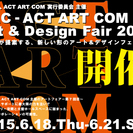 ACT ART COM - アート&デザインフェア- 2015 -...