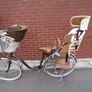 幼児2人乗せる自転車譲ります。
