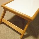 ベット用テーブル(折りたたみ)