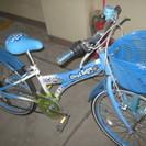 売ります22インチ変速6段子供用自転車 取りに来れる方限定