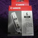 Canon プリンターインク BCI6BK 新品未使用