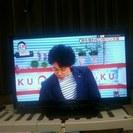 24インチ液晶テレビ