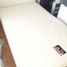 フランスベッド系寝ごごち抜群なマットレスのセミダブルベッドを無料で...
