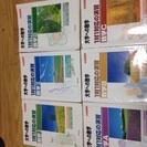 大学受験参考書理系セット 数学、 物理、 化学
