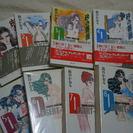 ♡コミック文庫 新谷かおる/砂の薔薇 全8冊