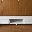 テレビボード テレビ台 150cm幅
