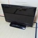 32型液晶テレビ(DXブロードテック)