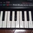 【難あり】キーボード カシオ MA-120【無料】