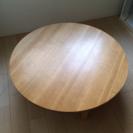 座卓の丸テーブル