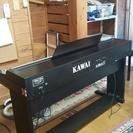 カワイデジタルピアノ無料で差し上げます