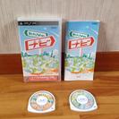 PSP用カーナビ ソフト みんなのナビ