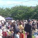 ★出店無料★チャリティフリーマーケット in 名古屋市中川区