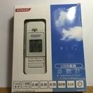 【多機能歩数計】コナミ/e-walkeylife2/ホワイト(箱付...