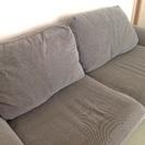 グレーのソファ、もらって下さい