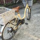 電動自転車  格安