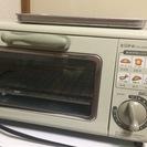 オーブントースター ユーパ EUPA 860W