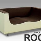 ROOPソファ (2012年購入、状況良好)